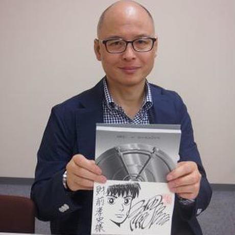 【直筆サイン付き】インベスターZ 1~21巻完結セット