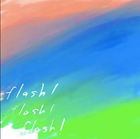 flash!flash!flash!
